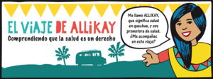 allikay-bio-fb-01_300